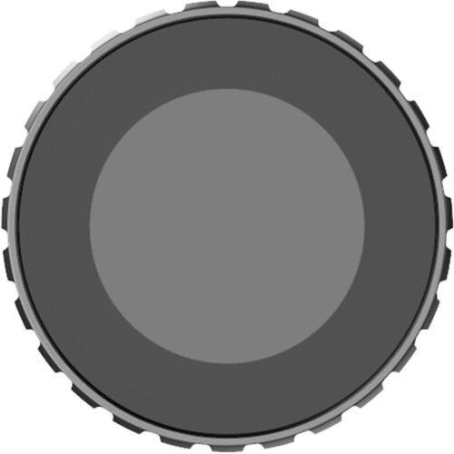 Крышка на объектив для DJI Osmo Action