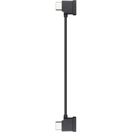Кабель USB Type-с DJI Mavic Air 2/ Mini 2 30 см